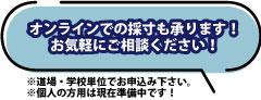 空手衣のオンライン採寸【東京堂】